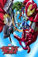 Marvel Disk Wars: The Avengers: Season 1