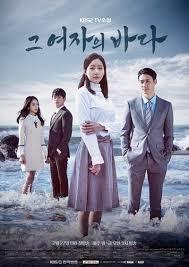 Tv Novel – Sea Of The Woman