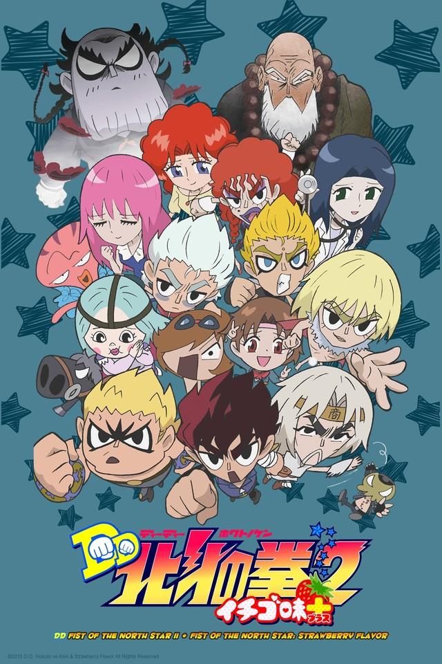 Dd Hokuto No Ken 2: Ichigo Aji Plus