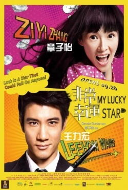 My Lucky Star (movie)