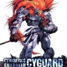 Seijuuki Cyguard (sub)