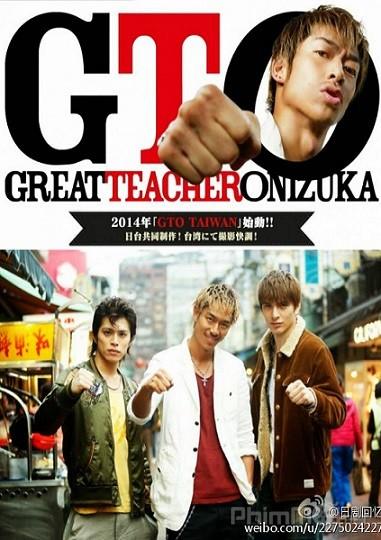 Gto: Great Teacher Onizuka Taiwan