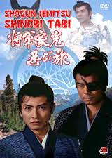Shogun Iemitsu Shinobi Tabi