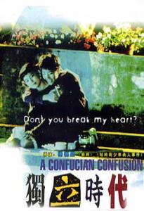 A Confucian Confusion