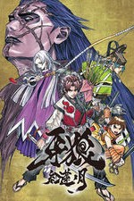 Garo: Crimson Moon: Season 1