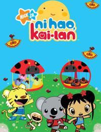 Ni Hao, Kai-lan: Season 1