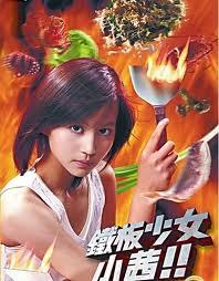 Teppan Shoujo Akane