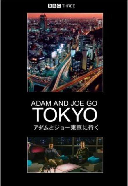 Adam And Joe Go Tokyo: Season 1
