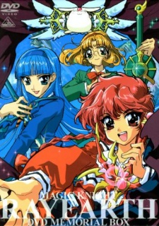 Magic Knight Rayearth (sub)