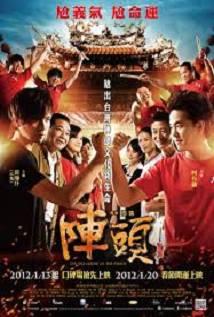 Zhen Tou
