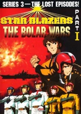 Star Blazers: Season 3
