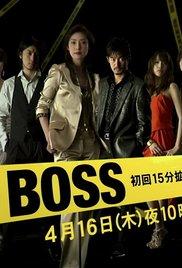Boss: Season 1 (2009)