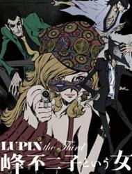 Lupin The Third: Mine Fujiko To Iu Onna (dub)