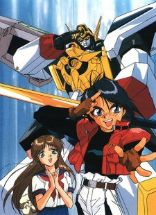 The Brave Express Might Gaine: Season 1