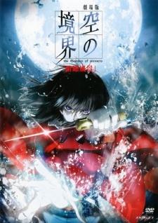 Kara No Kyoukai - The Garden Of Sinners