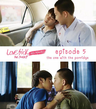 Love Sick : The Series