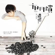 Fen Jiong