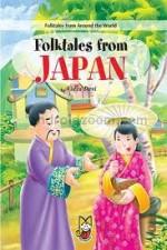 Furusato Saisei: Nihon No Mukashi Banashi: Season 1
