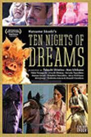 Ten Nights Of Dreams (yume Juya)