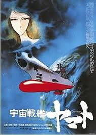 Space Battleship Yamato (movie)
