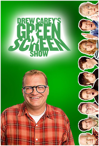 Green Screen Show: Season 1