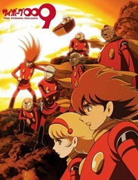 Cyborg 009: The Cyborg Soldier (dub)
