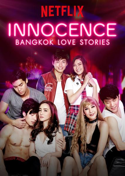 Bangkok Rak Stories 2 Sing Khong