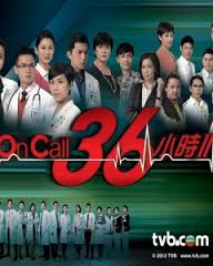 The Hippocratic Crush Ii
