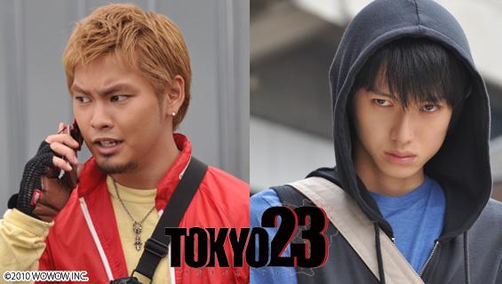 Tokyo 23: Survival City