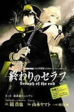 Seraph Of The End: Vampire Reign: Season 2