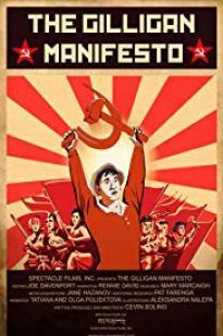 The Gilligan Manifesto