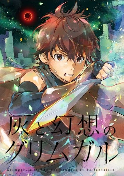 Grimgar Of Fantasy And Ash: Season 1