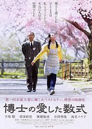 Hakase No Aishita Sushiki