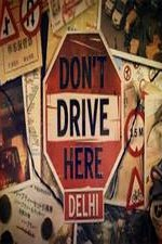 Don't Drive Here: Season 1