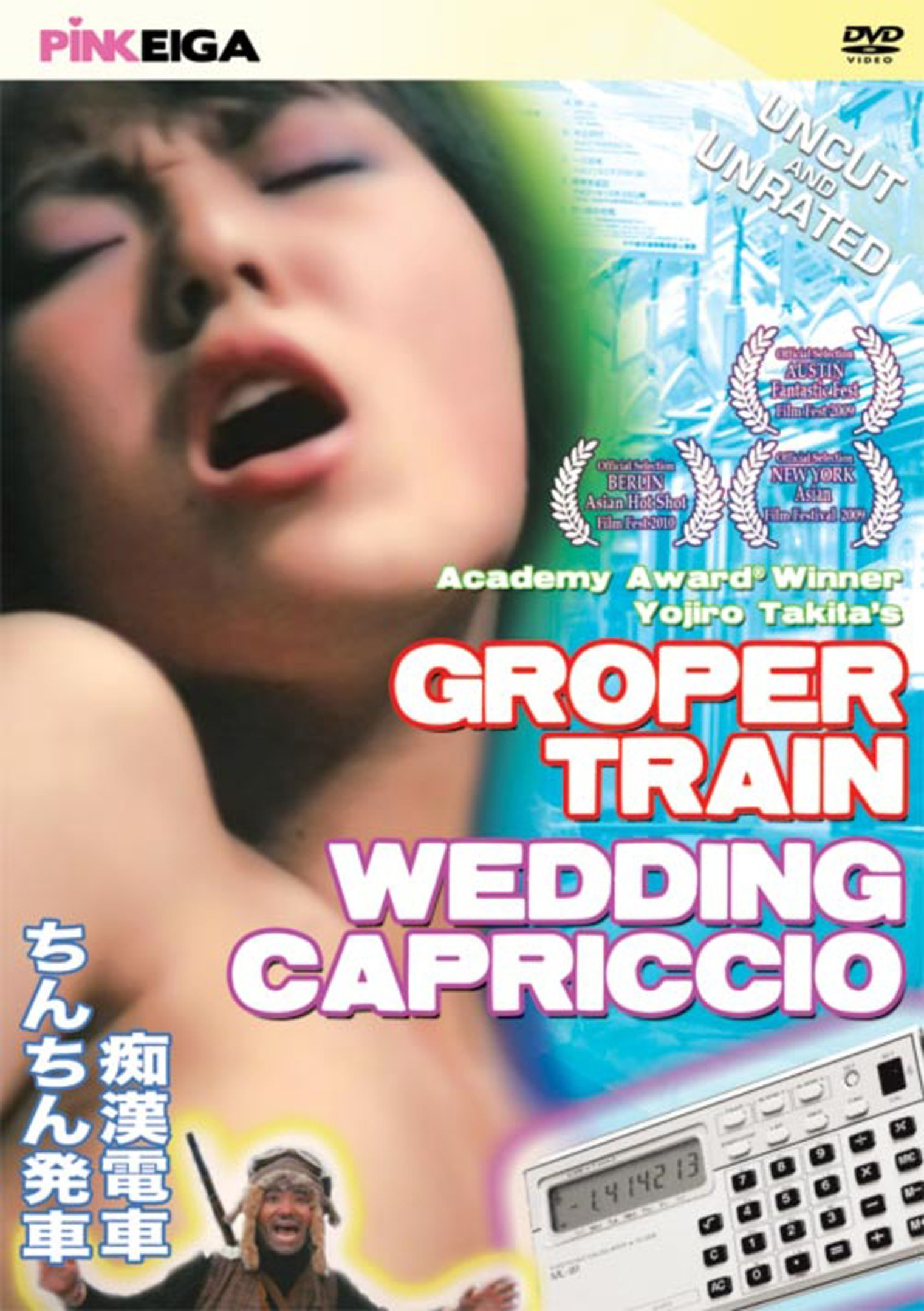 Groper Train Wedding Capriccio