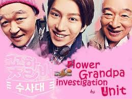 Flower Grandpa Investigation Unit