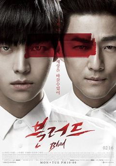 Blood (korean Drama)