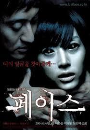 Face (2007)