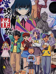 Ghost Stories (dub)