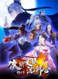 Jx3 Chivalrous Hero Shen Jianxin
