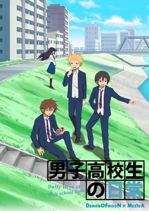 Danshi Koukousei No Nichijou Special