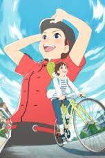 Mirai No Watashi