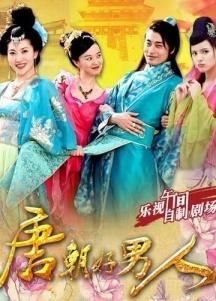 Tang Dynasty Good Man