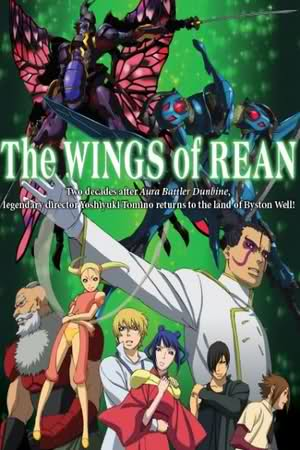 Wings Of Rean