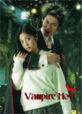 Vampire Host