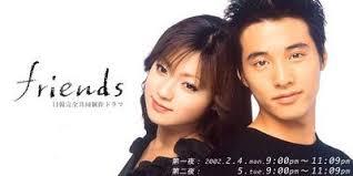 Friends 2002
