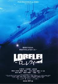 Lorelei: The Witch Of The Pacific Ocean