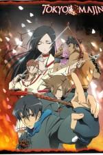 Tokyo Majin: Season 1